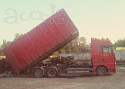 Демонтаж металлоконструкций и вывоз мусора